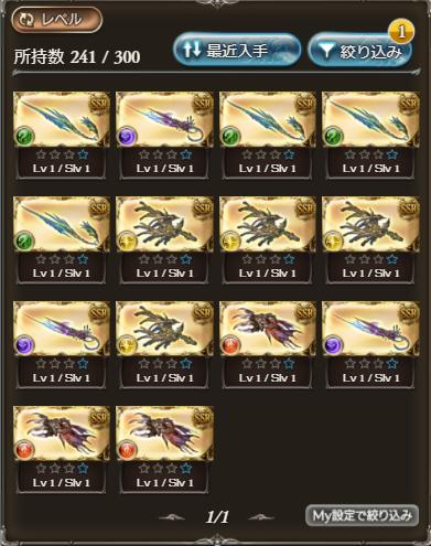 f:id:U-kimidaihuku:20201023230544p:plain