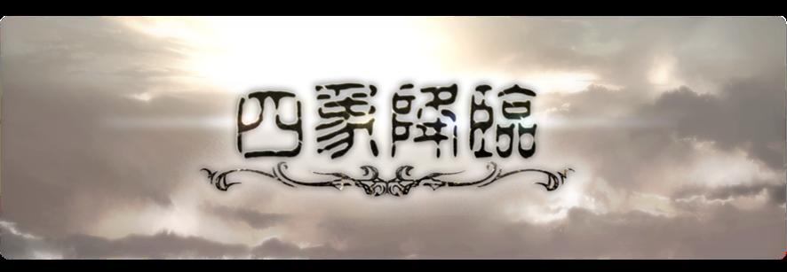 f:id:U-kimidaihuku:20201101124411p:plain