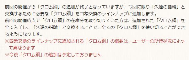 f:id:U-kimidaihuku:20201101124607p:plain