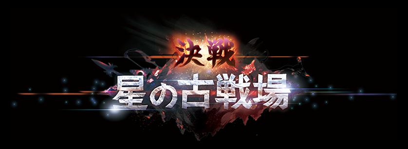 f:id:U-kimidaihuku:20201101131028p:plain