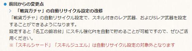 f:id:U-kimidaihuku:20201101131317p:plain