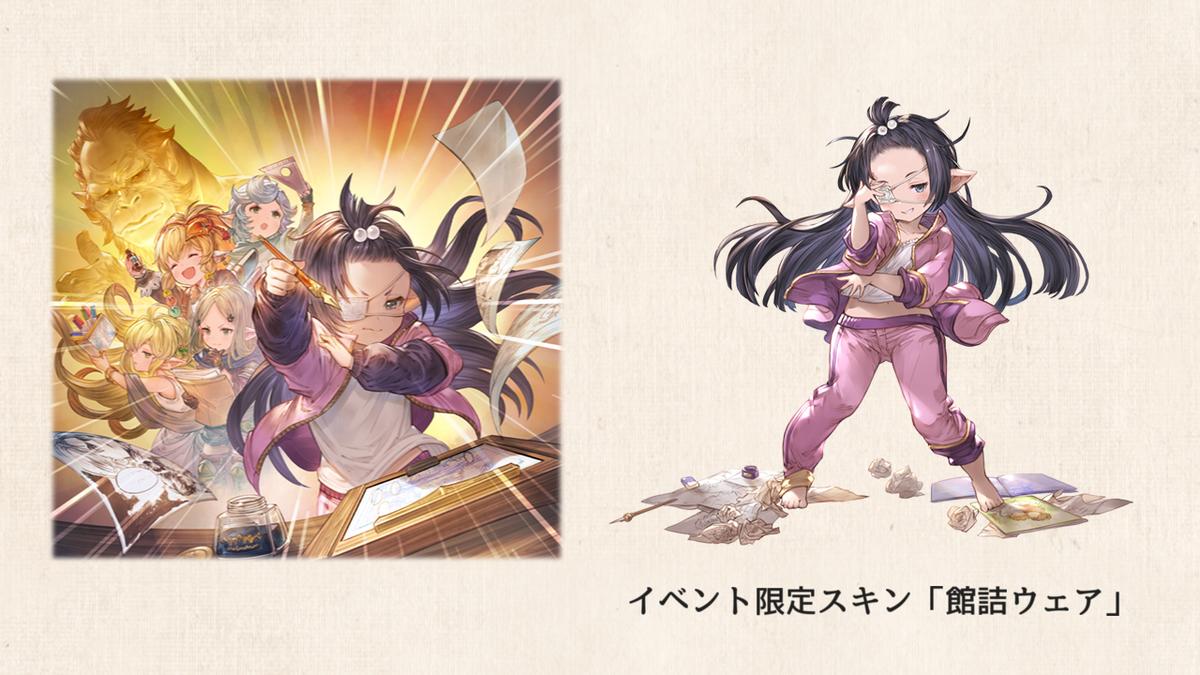 f:id:U-kimidaihuku:20201101135303p:plain