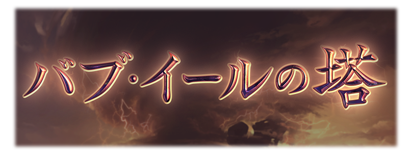 f:id:U-kimidaihuku:20201101140832p:plain