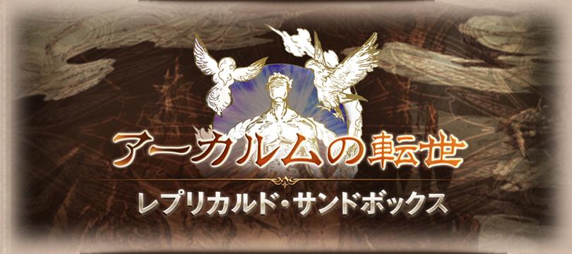 f:id:U-kimidaihuku:20201101142534p:plain