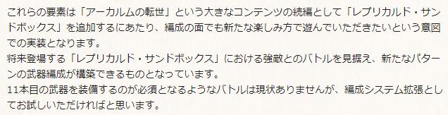 f:id:U-kimidaihuku:20201101144555p:plain