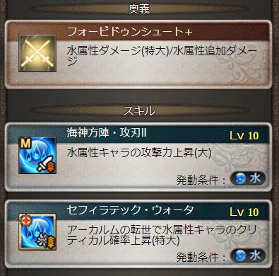 f:id:U-kimidaihuku:20201101145744p:plain