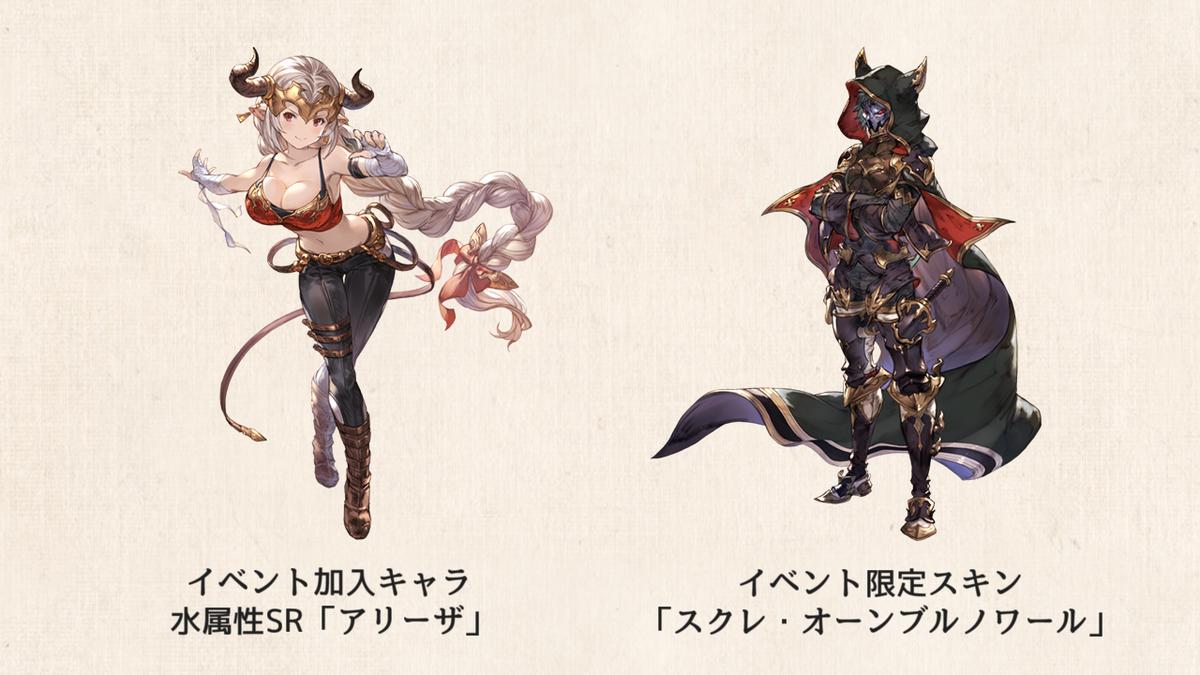 f:id:U-kimidaihuku:20201101150850p:plain