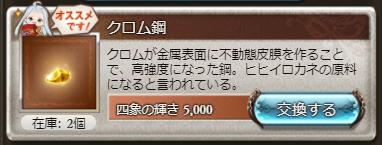f:id:U-kimidaihuku:20201108164708p:plain