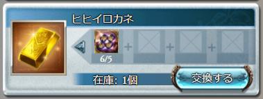 f:id:U-kimidaihuku:20201108165214p:plain