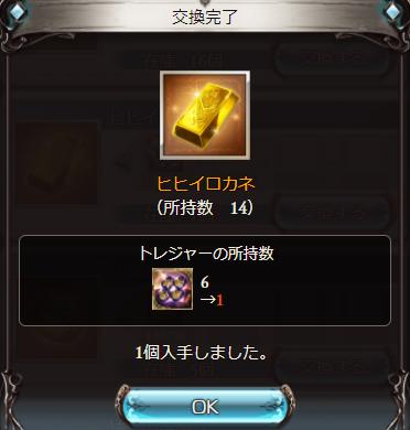 f:id:U-kimidaihuku:20201108165405p:plain