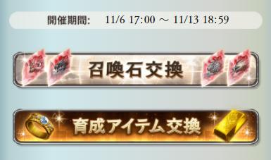 f:id:U-kimidaihuku:20201108170128p:plain