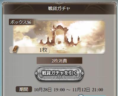 f:id:U-kimidaihuku:20201108171454p:plain
