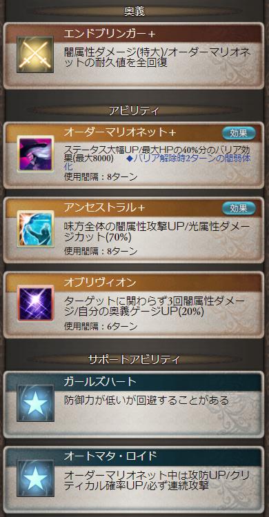 f:id:U-kimidaihuku:20201108193119p:plain