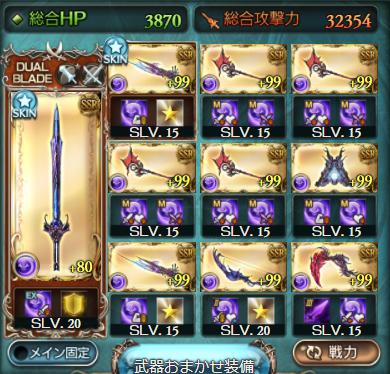 f:id:U-kimidaihuku:20201109193155p:plain