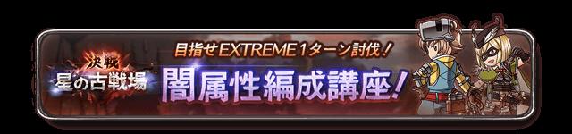 f:id:U-kimidaihuku:20201109201743p:plain