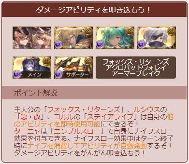 f:id:U-kimidaihuku:20201109201805p:plain