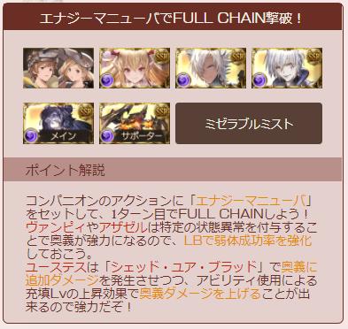 f:id:U-kimidaihuku:20201109201809p:plain