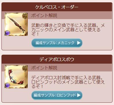 f:id:U-kimidaihuku:20201109204354p:plain