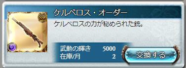 f:id:U-kimidaihuku:20201109204704p:plain