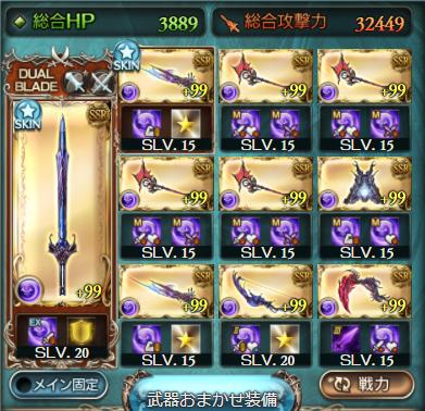f:id:U-kimidaihuku:20201121095459p:plain