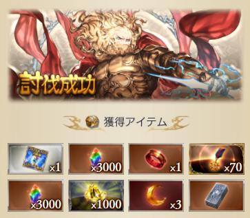 f:id:U-kimidaihuku:20201121104127p:plain