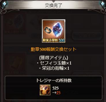 f:id:U-kimidaihuku:20201121104150p:plain