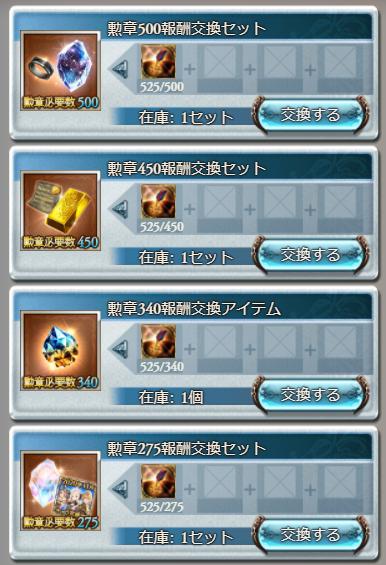 f:id:U-kimidaihuku:20201121104153p:plain
