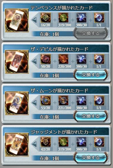 f:id:U-kimidaihuku:20201121104737p:plain