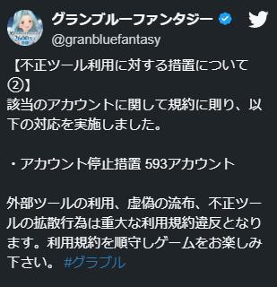 f:id:U-kimidaihuku:20201121201729p:plain