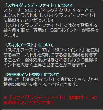 f:id:U-kimidaihuku:20201121211649p:plain