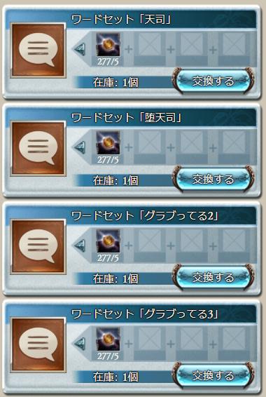 f:id:U-kimidaihuku:20201121233223p:plain