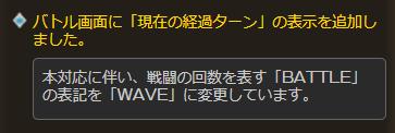 f:id:U-kimidaihuku:20201122011811p:plain