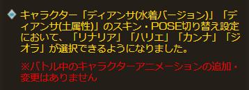 f:id:U-kimidaihuku:20201122012211p:plain