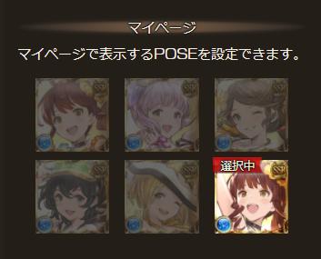 f:id:U-kimidaihuku:20201122012520p:plain