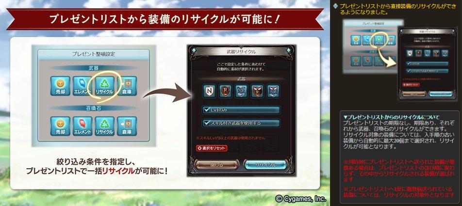 f:id:U-kimidaihuku:20201122013205p:plain