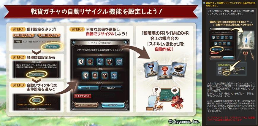 f:id:U-kimidaihuku:20201122013653p:plain