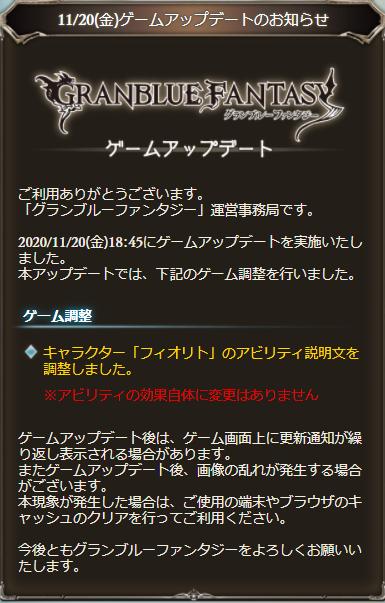 f:id:U-kimidaihuku:20201122014710p:plain