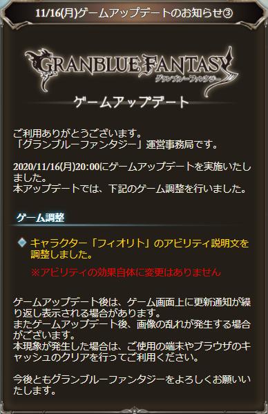 f:id:U-kimidaihuku:20201122014713p:plain