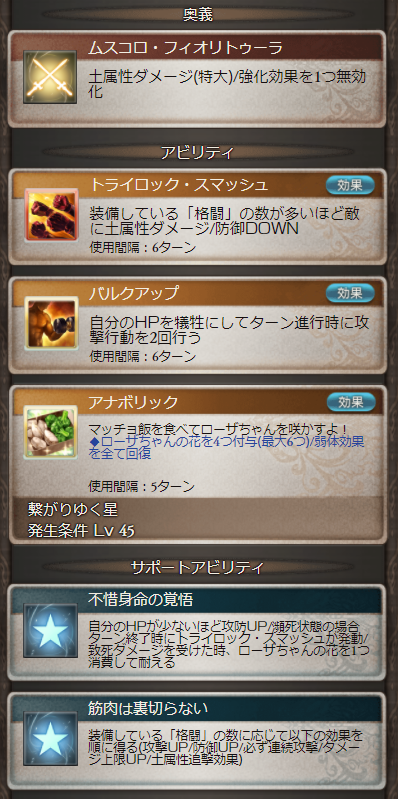 f:id:U-kimidaihuku:20201122015149p:plain