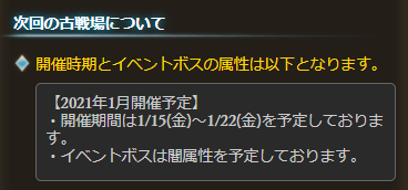 f:id:U-kimidaihuku:20201122015954p:plain
