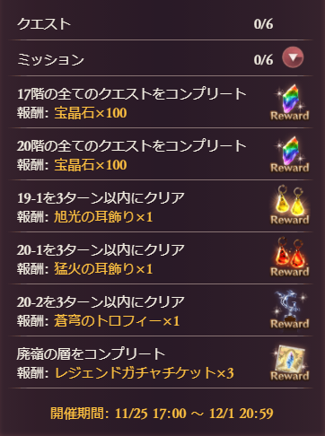 f:id:U-kimidaihuku:20201129033632p:plain
