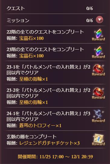 f:id:U-kimidaihuku:20201129033647p:plain
