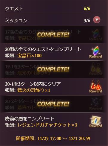f:id:U-kimidaihuku:20201129072502p:plain