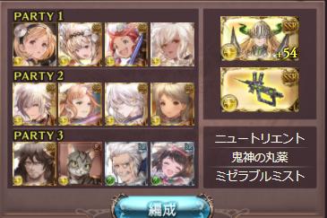 f:id:U-kimidaihuku:20201129074135p:plain