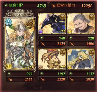 f:id:U-kimidaihuku:20201129074148p:plain