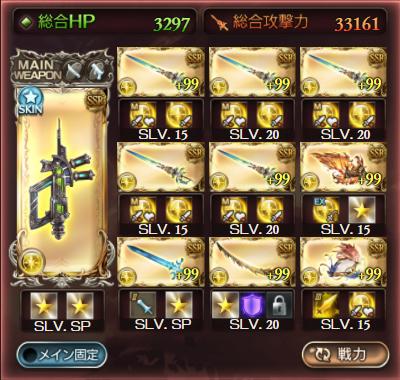 f:id:U-kimidaihuku:20201129074152p:plain