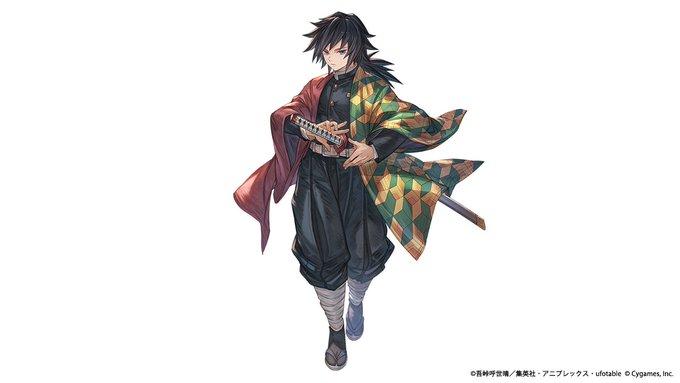 f:id:U-kimidaihuku:20201129075912j:plain