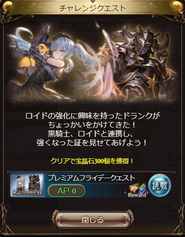 f:id:U-kimidaihuku:20201129083549p:plain