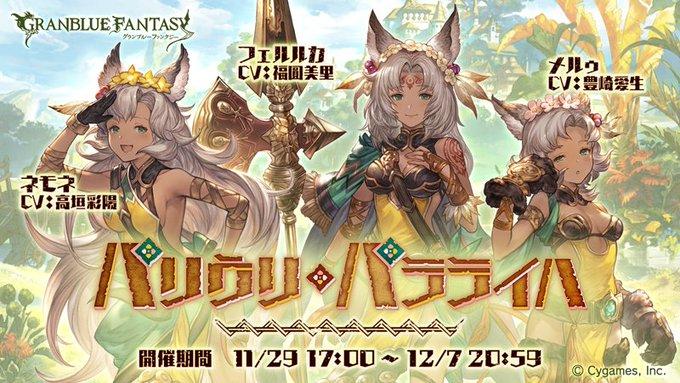 f:id:U-kimidaihuku:20201129084631j:plain