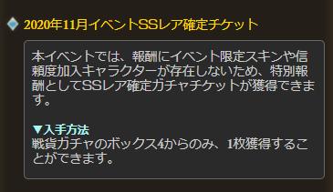 f:id:U-kimidaihuku:20201130034144p:plain
